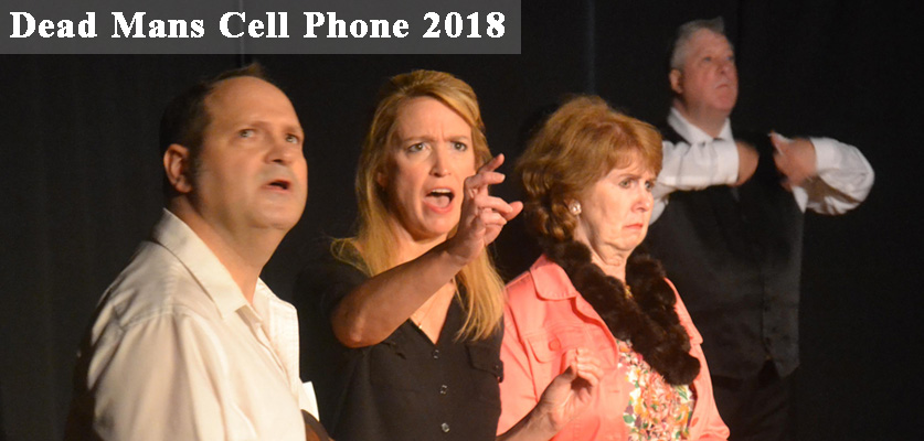 Dead Mans Cell Phone 2018 1